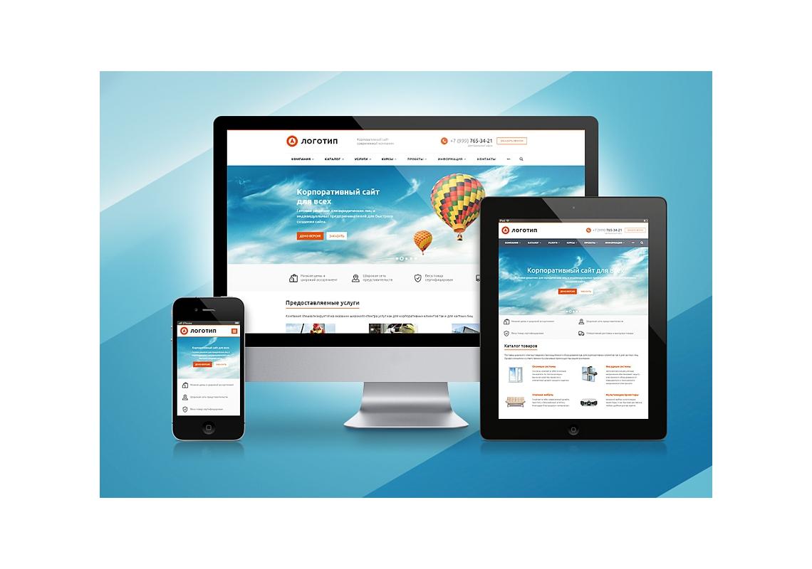 Создание интернет сайтов разработка и продвижение корпоративных сайтов intelsib новосибирск создание и продвижение сайтов добавить